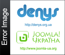 Joomla! Ukraine Print Engine